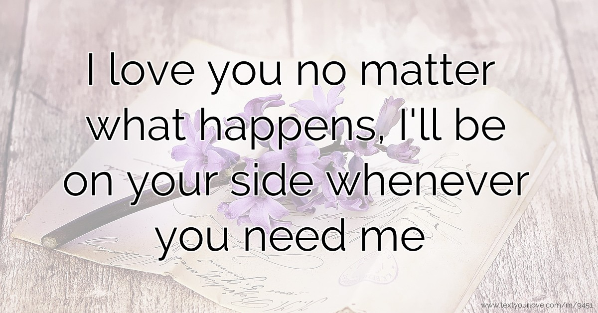 i love you need